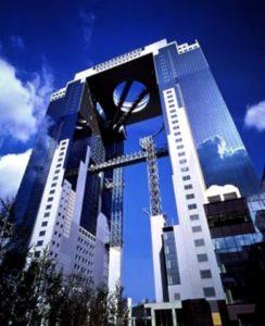 Umeda Sky Building Kuchu Teien